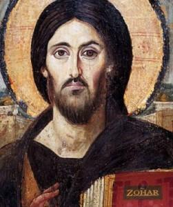JESUS-ZOHAR-251x300